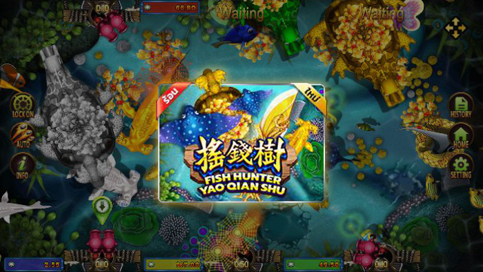 Fish Hunter Yao Qian Shu